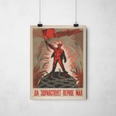 Poster 1ª de Maio