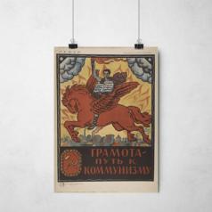 Poster - Alfabetização - O caminho para o comunismo