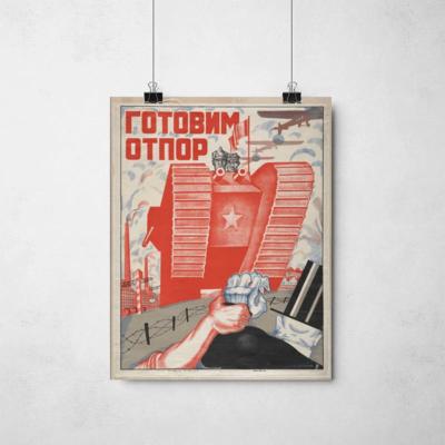 Poster Fora Nazi