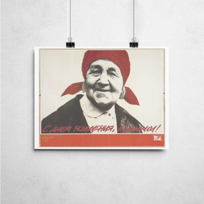 Feliz Aniversário, Komsomol!