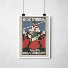 Dedicado ao 7º aniversário da Revolução de Outubro