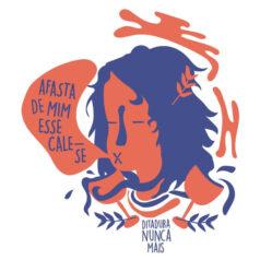 Ilustração ditadura nunca mais por Alinne Martins